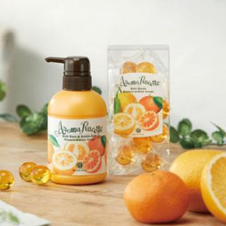 【ハウスオブローゼ】 「アロマルセット」に『マンダリン&ビターオレンジの香り』が仲間入り