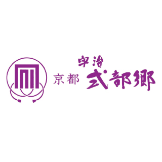 京都・宇治 式部郷<br>季節限定商品のご紹介