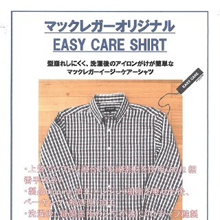 マックレガー オリジナル EAGY CARE SHIRT