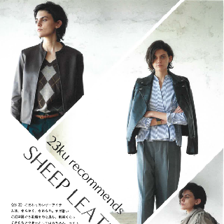 23Ku recommends SHEEP LEATHER