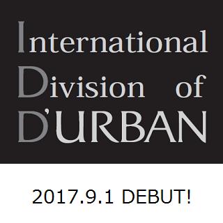 東北初登場!「I.D.D インターナショナルディビジョンオブダーバン」