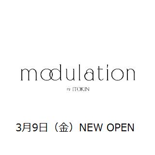 【NEW SHOP OPEN】モジュレーション
