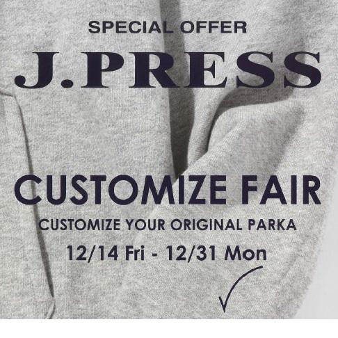 <Jプレス>[オリジナルパーカー]カスタマイズフェア