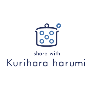 ゆとりの空間 ~share with Kurihara harumi~