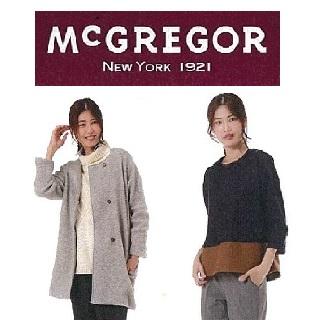 【マックレガー】2017FW ORDER FAIR ~オーダーフェア~
