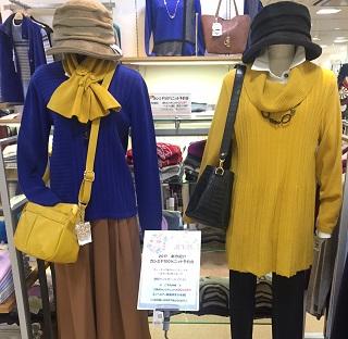 【婦人服】さくら野誕生祭☆カシミヤニットご予約&販売会のお知らせ