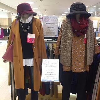 【婦人服】さくら野誕生祭お買得情報~高級ブランド50%OFF~
