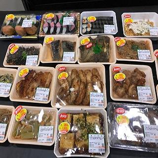 【惣菜】セゾンカードフェスティバルお買得情報