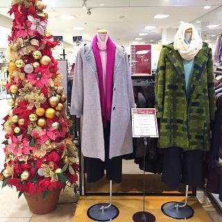 【婦人服】クリスマスギフトバザールのご案内