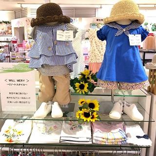 【ベビー用品】WILL MERY(ウィルメリー)のサマースタイル!!