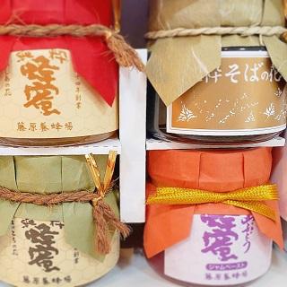 【藤原養蜂場】蜂蜜ギフト