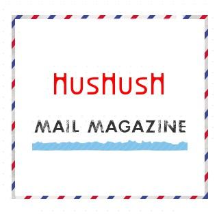 【HUSHUSH】メルマガキャンペーン!!