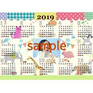 【キムラタン】オリジナルフォトカレンダープレゼント