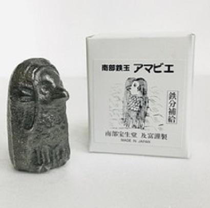 【南部鉄玉 アマビエ】 販売中!!