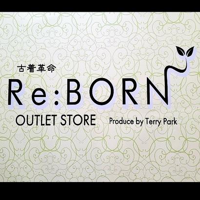 古着革命 Re:BORN