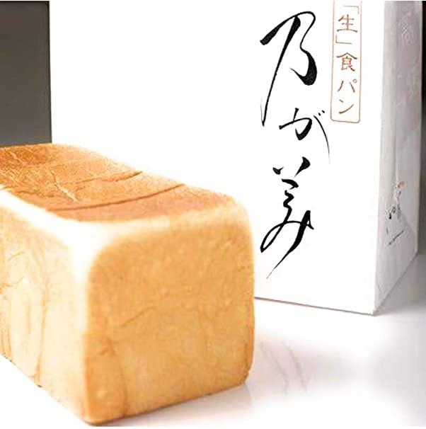 【乃が美】生食パン特別販売