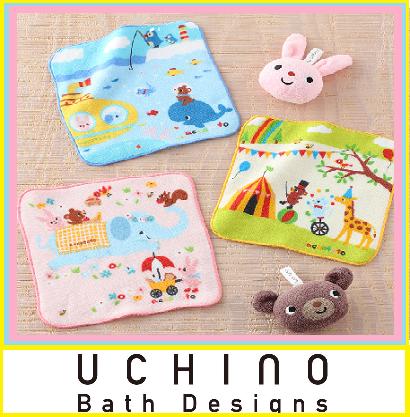 【UCHINO】入園・入学刺繍キャンペーン♪