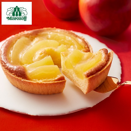 【モロゾフ】焼りんごのタルト(国産さんふじりんご使用)