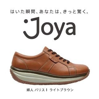 【期間限定販売会】Joya[ジョーヤ]